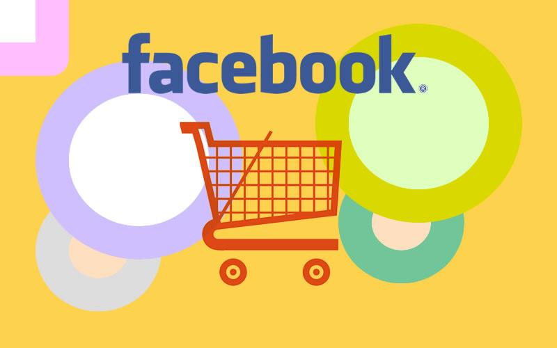 loja-virtual-facebook